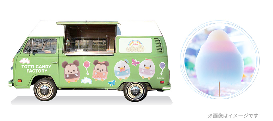 ufufy-totti-candy-factory-cotton-candy