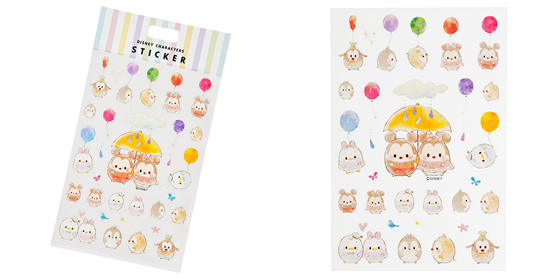 ufufy-sticker-pack